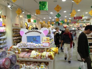 Rilakkuma Store